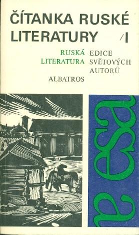 Čítanka ruské literatury 2 sv. - Žák Jaroslav