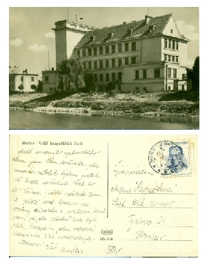 Břeclav - Vyšší hospodářská škola - pohlednice