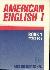 American English I. Knihy 1-4 + slovníček + komplet 11 audiokazet - Cornelius, Edwin T.